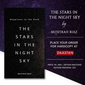 """""""Stars in the Night Sky"""" by Musfirah Riaz"""